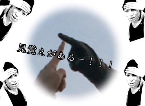 {F77D7E4A-86E2-4BFB-B288-75C578601E9C:01}